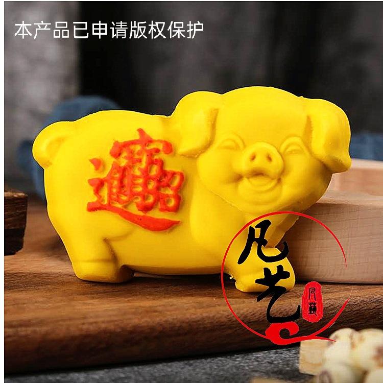 加深木质烘焙月饼模具桃山面卡子绿豆糕南瓜饼面包馒头小猪烘焙模