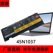 适用原装 联想 T420S T430S 81+ 45N1036 45N1037 笔记本电脑电池