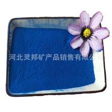 氧化铁颜料    建材遮色剂氧化铁 红面包砖遮色剂氧化铁蓝