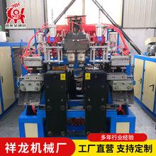 厂家供应全自动双模头吹塑机 液压中空塑料吹塑成型机
