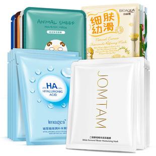 Poquanya moisturizing mask seaweed hydrating mask shrink pores skin care cosmetics hyaluronic acid stock solution wholesale