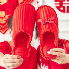 新款紅色結婚棉拖鞋 新人婚禮陪嫁防滑保暖家居棉鞋婚慶用品批發