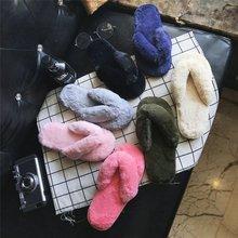 秋冬季家居室内棉拖鞋女夹趾毛绒人字拖防滑外穿毛毛拖鞋外贸跨境