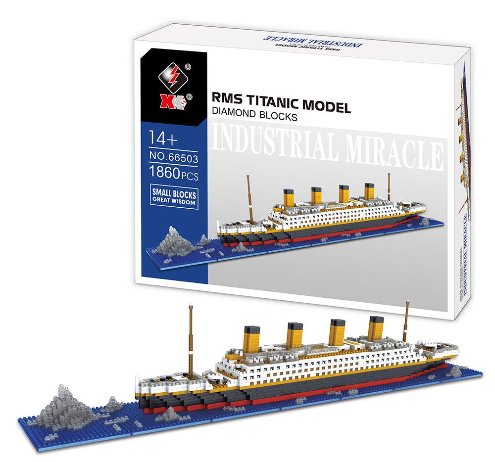 YZ 伟力微钻颗粒拼装积木66503泰坦尼克 儿童生日玩具礼物