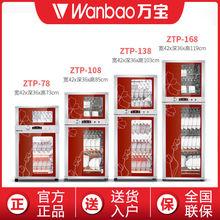 消毒柜家用柜立式小型迷你厨房双门商用大容量不锈钢消毒碗柜
