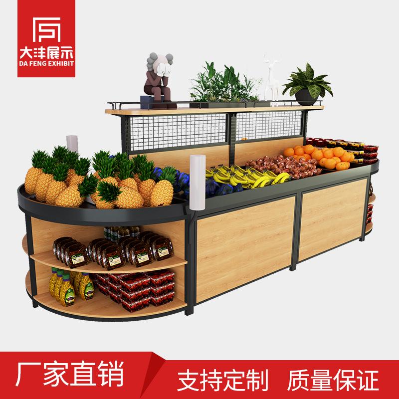 超市生鲜货架生鲜超市木质蔬菜水果货架
