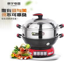 大燈款真不銹多功能電熱鍋 加高加厚家用無涂層電炒鍋電火鍋