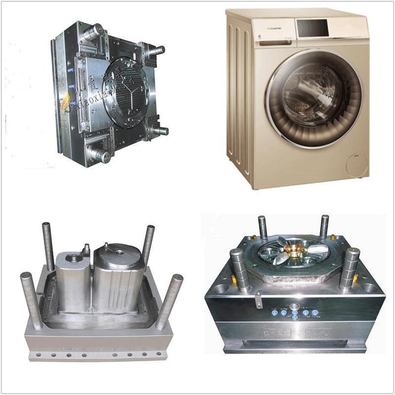 洗衣機模具1-(3)