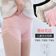 2020新款春夏季儿童安全裤女童蕾丝边短裤纯棉细竖条纹柔软睡裤
