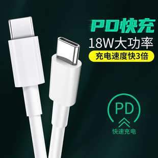 PD fast charging cable C-C 5-core 65W3A5A double-head Type-C to Type-c flash charging data cable male to male