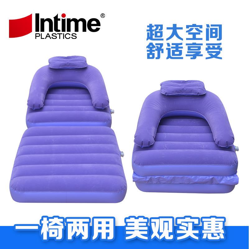 包郵單人戶外充氣沙發床植絨充氣躺椅折疊椅兩用懶人水上沙發床