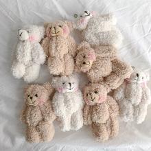 呆萌少女可爱挂件毛绒娃娃小熊公仔玩偶包包挂件软萌配饰钥匙扣女