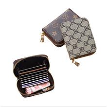 工厂直销欧美拉链风琴卡包卡套女士信用卡小巧多卡位名片包定制