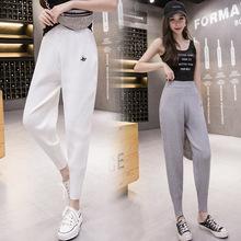 女褲子夏季薄款新款白色運動休閑小個子寬松束腳針織顯瘦網紅衛褲