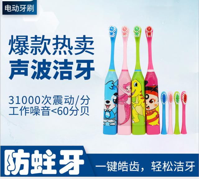 3-12岁儿童电动软毛牙刷送两个刷头 抑菌防蛀 让宝宝爱上刷牙