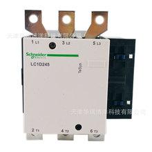 施耐德三极交流接触器LC1D245电流245A电压220V接触器LC1D245M5C