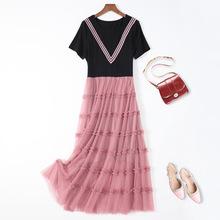 大碼女裝胖mm2020夏季新品甜美修身網紗連衣裙胖妹妹蛋糕裙長裙仙