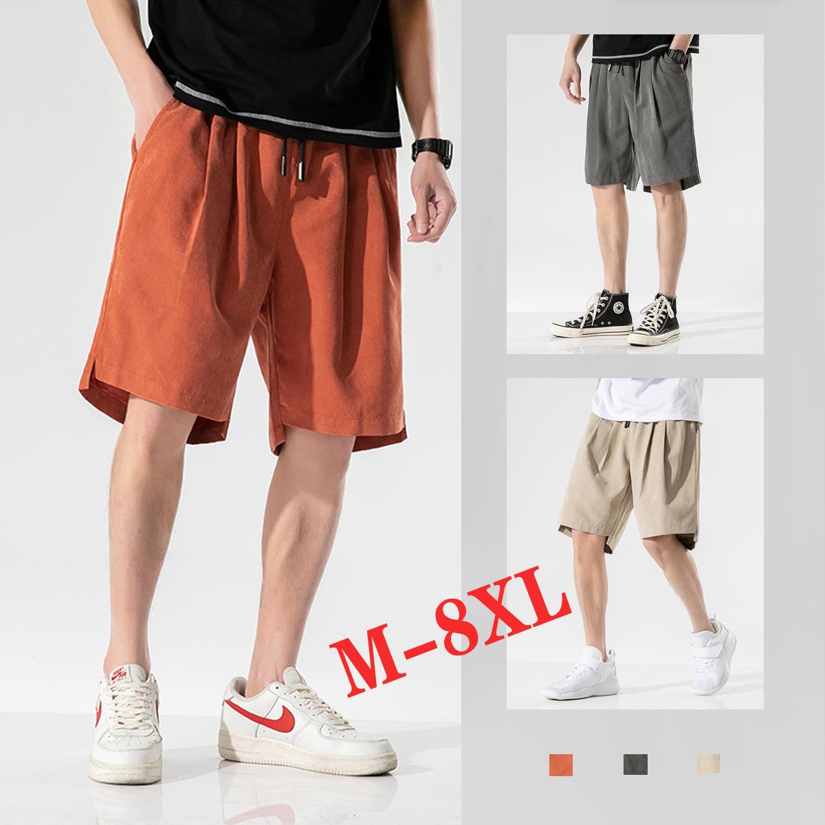 男士短裤休闲潮牌宽松韩版潮流夏季运动纯色沙滩裤薄款外穿五分裤