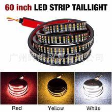 皮卡专用 车尾灯带 灯条 LED 48英寸 60英寸 双色 刹车灯倒车转向