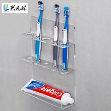 跨境透明亚克力牙刷收纳架带牙膏托盘壁挂浴室5槽牙刷牙膏支架
