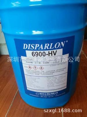 现货销售日本帝司巴隆聚酰胺蜡触变剂 6900-HV溶剂型涂料防沉剂