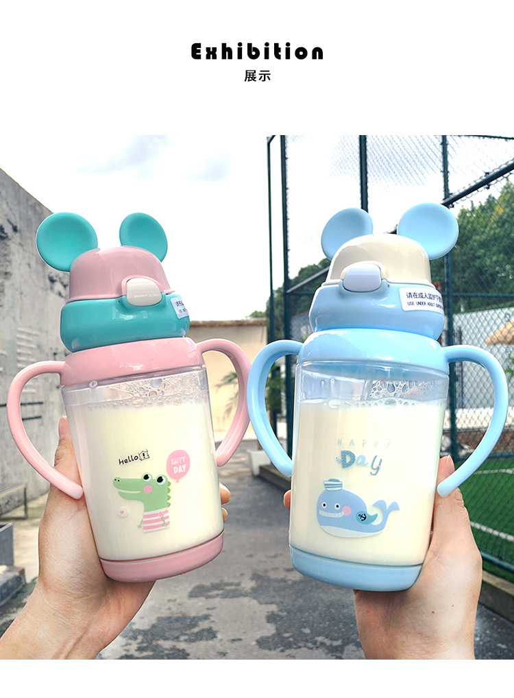 Simple Meng rat child drinking straw plastic water cup with scale adult diagonal water cup anti-cricket portable large capacity kettle NHtn205374