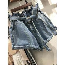 韓國2020夏季純色紐扣綁帶收腰牛仔褲女韓版寬松百搭闊腿學生熱褲