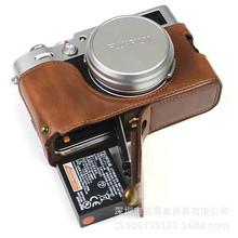 适用富士X100V皮套底座 x100v专用微单相机包 保护套 半套 摄影包