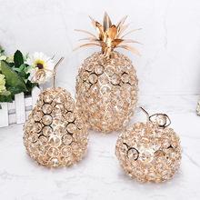 欧式梳妆台客厅装饰品创意轻奢家居装饰苹果菠萝水晶工艺品小摆件