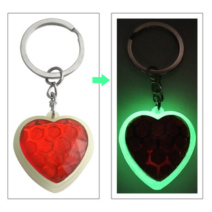 Creative personality keychain luminous three-dimensional crystal pendant ins tide exquisite gift