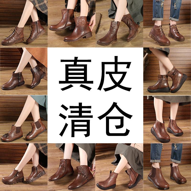 断码清仓原创手工女鞋真头层牛皮软皮秋冬季复古平跟舒适女靴包邮