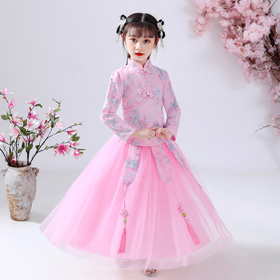 Children Hanfu girls qipao dresses long sleeve pink girls Qipao guzheng cheongsam performance dress