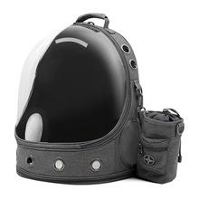 神气 新款高景观太空舱猫包透明宠物包狗包宠物用品太空包狗背包