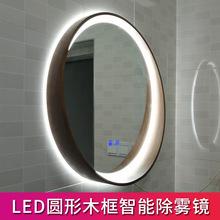 北歐浴室鏡木框衛生間洗漱臺廁所梳妝鏡壁掛圓鏡子掛墻式