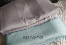 外貿尾單天絲莫代爾裸睡絲滑單人雙人被套床單4件套特價 包郵