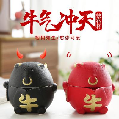 货源牛年陶瓷便携茶杯套装快客杯户外车载旅行茶具一壶二杯商务礼品批发