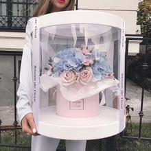 情人節圓形開窗PVC花盒巨型圓形韓式手捧花盒抱抱桶玫瑰花禮盒