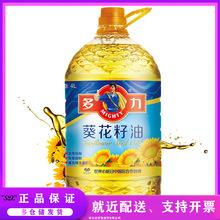 多力  葵花籽油4L物理壓榨食用油 批發包郵
