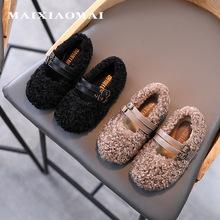 迈小迈童鞋儿童毛毛鞋2020冬季新款韩版时尚女童羊羔毛保暖棉鞋