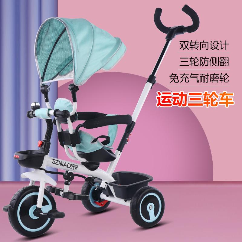 厂家现货儿童三轮车1-3岁带遮阳棚三轮脚踏车婴儿推车定制批发