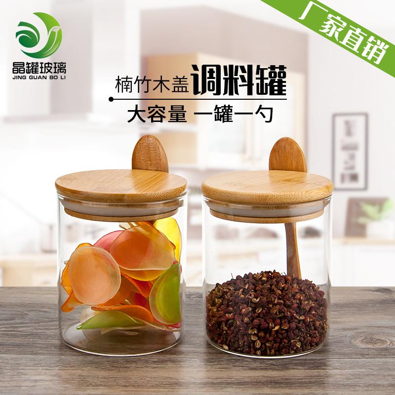 新款厨房用具玻璃调味瓶创意带盖玻璃瓶厨房整理调味瓶玻璃调味罐