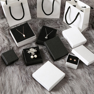 Pure Color Black and White Jewelry Box Packaging Box Simple and Fresh Earrings Bracelets Necklaces Ring Earrings Paper Jewelry Packaging Boxes