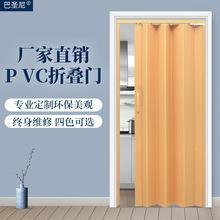 PVC折疊門推拉門衛生間開放式廚房隱形隔斷塑料無軌道百葉簡易門