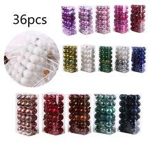 亚马逊 36个圣诞球套装 4cm圣诞节装饰品 圣诞树装饰球 异形球