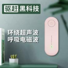 新品跨境超声波驱蚊器家用驱蚊驱鼠器插电智能电子变频驱蚊虫神器