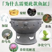 魚缸大號中式家用盆窯黑陶透氣瓦泥盆金魚烏龜荷花一體復古風水缸