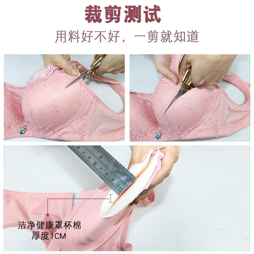 Waistcoat style women's underwear without steel ring thick bra adjustable comfortable sexy bra