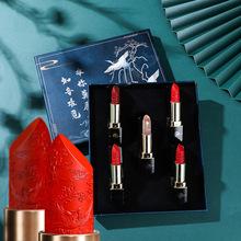 中国风雕花口红学生可爱抖音网红同款唇釉不掉色保湿滋润唇膏哑光