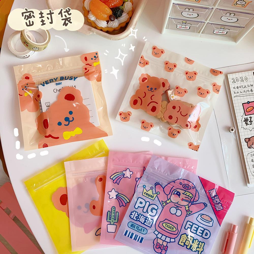 韩国创意可爱零食密封袋少女心小熊食品饼干糖果小号包装袋糖果袋