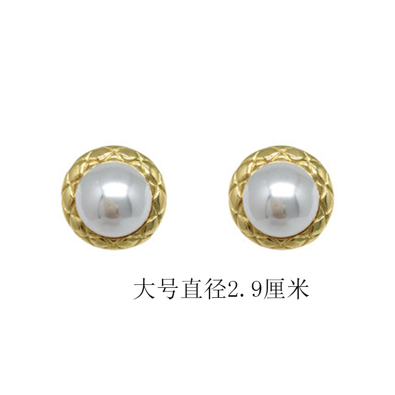 Korean new fashion pearls exaggerated fashion earrings wholesale NHNT210980